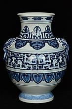 $1 Chinese Blue White Vase Daoguang Mark & Period