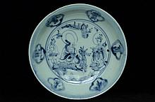 $1 Chinese Ming Blue & White Plate Figure 15th C