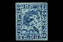 $1 Chinese BW Dragon Plaque Daoguang Period