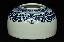 $1 Chinese Brush Pot Qianlong Mark and Period