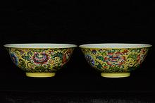 $1 Pair of Chinese Porcelain Bowls Qianlong Mark