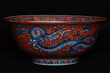 $1 Chinese Ming Dragon Bowl Xuande Mark & Period
