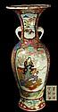 An early 20th century large Japanese Imari vase