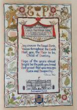 A c.1948 Royal sampler for birth of Prince Charles the poetic verse bordered by ten symbols of the former Commonwealth and the Westm...
