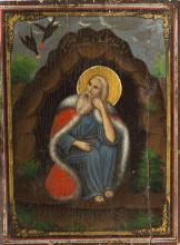 A 19th century Greek icon of the Prophet Elijah painted on a pine panel, Elijah depicted sheltering in a cave in the desert,