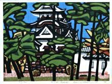 Okiie Hashimoto (Japanese, 1889-1993) 'Matsu to Shiro (HIKONE-JO)' woodblock print, numbered 868/1300, stamped and inscribed,