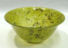 Translucent Oriental Bowl