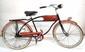 Columbia Bicycle