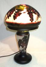 Modern Galle' Glass Table Lamp
