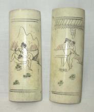 2 Carved Ox Bone Erotic Oriental Items