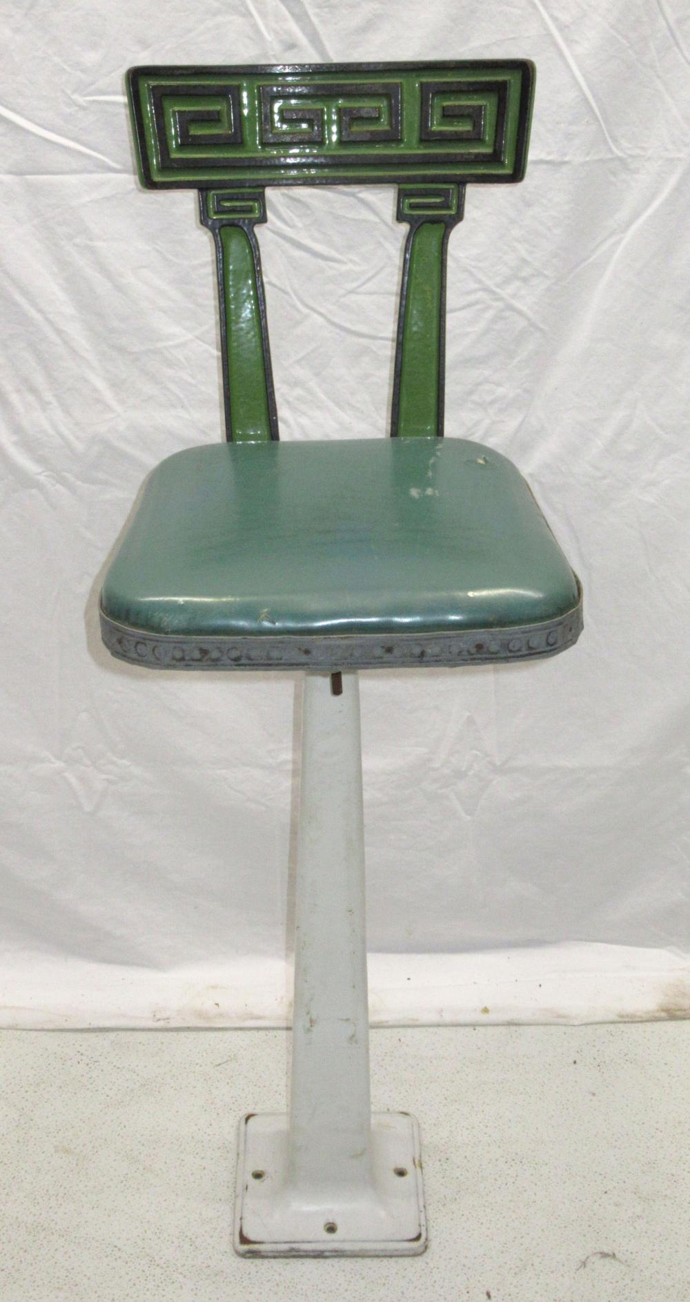 Art Deco Porcelain Ice Cream Parlor Stool