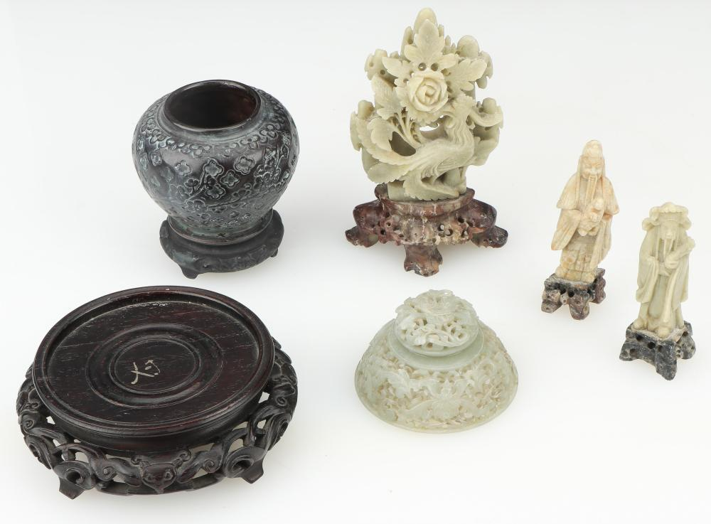 Group of Chinese Soapstone Cabinet Articles and a Bronze Vessel