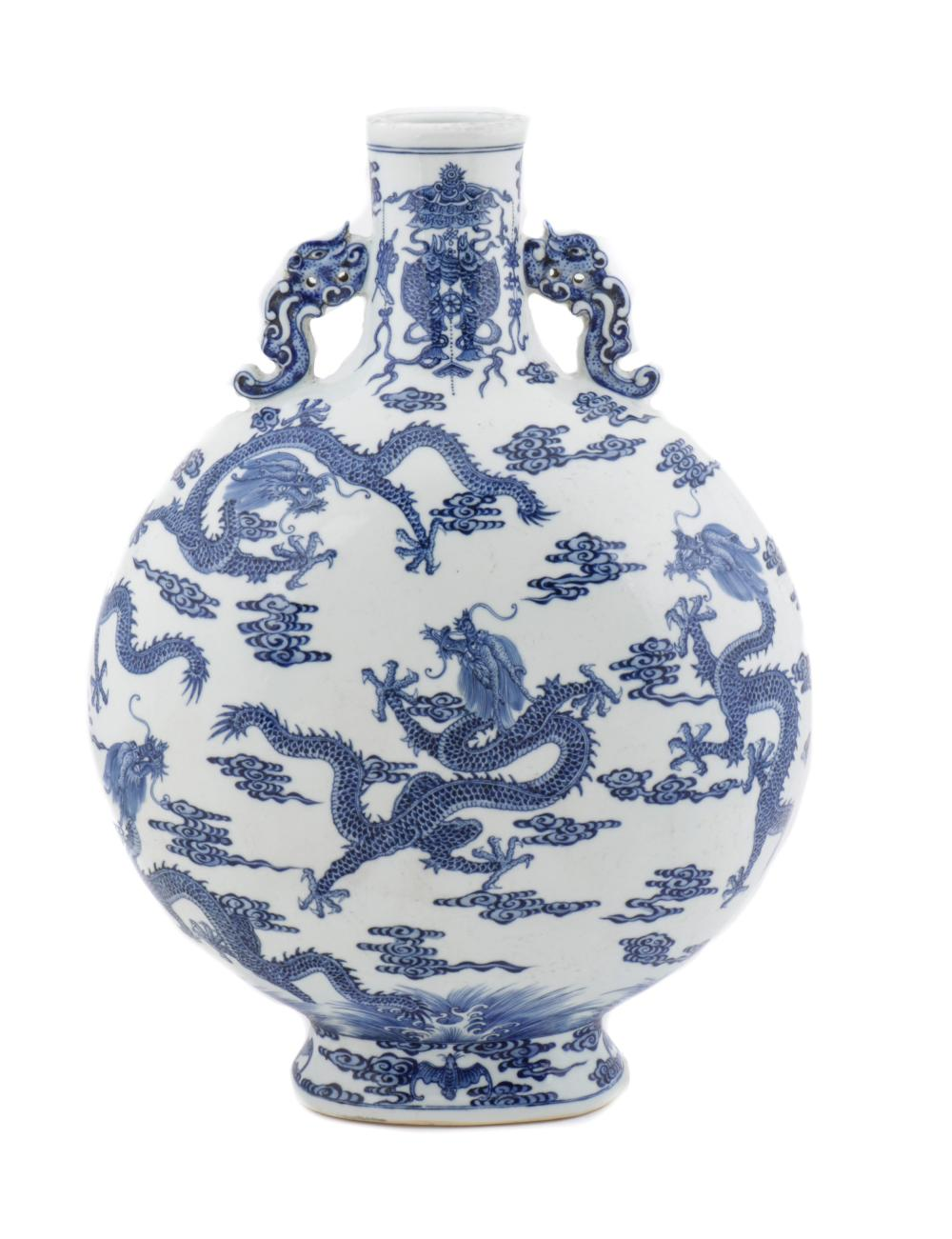 Large Chinese Blue & White Dragon Moon Flask