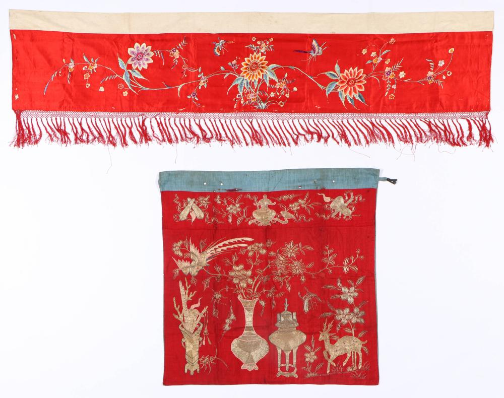 Two Chinese Silk Embroidered Textiles, Qing Dynasty