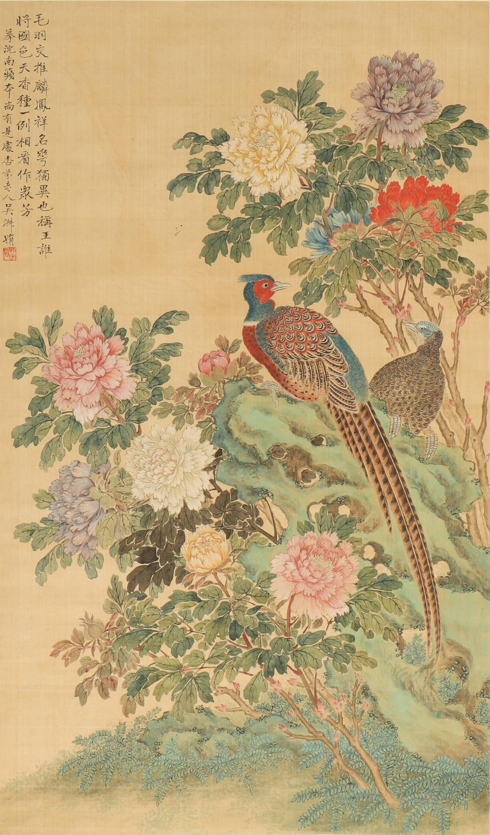 Chinese Painted Silk Scroll of a Pheasant in a Garden