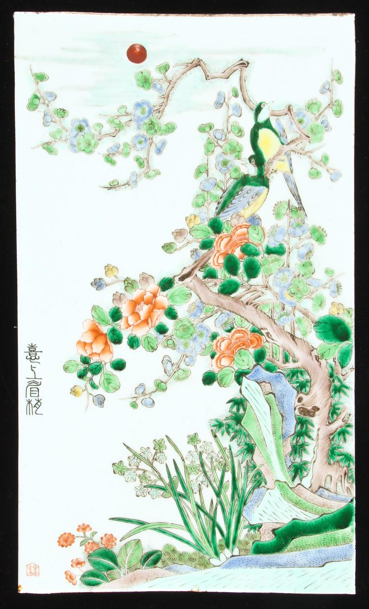 Chinese Porcelain Flower Plaque Painting