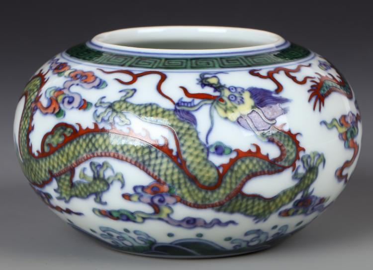 Fine Chinese Porcelain Dragon Bowl