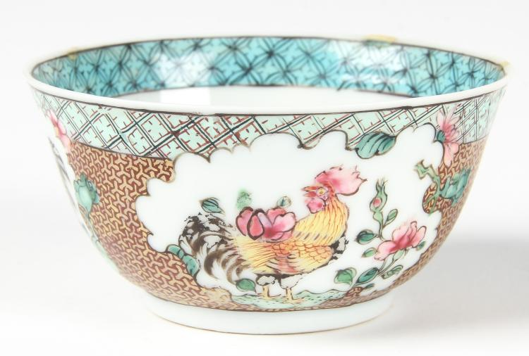 Chinese Porcelain Ducai Cockerel Libations Cup