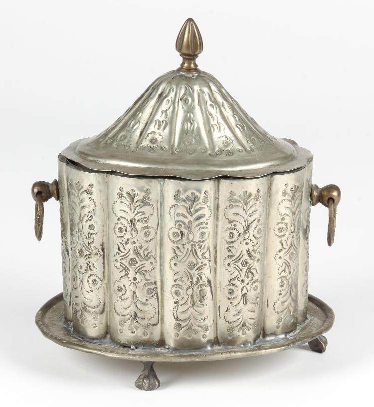 Islamic Repousse Metal Unction Vessel