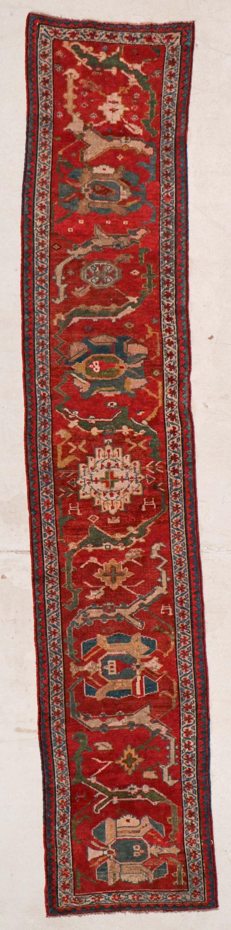 Antique West Persian Rug: 2'2