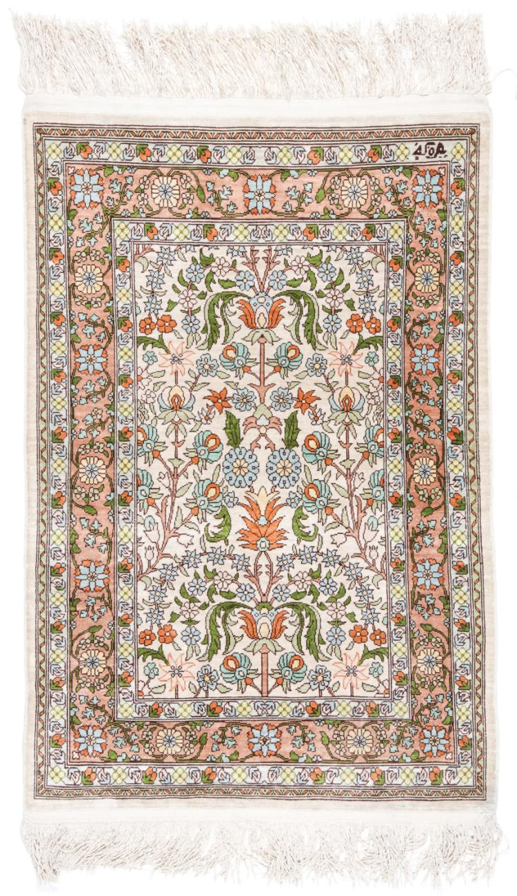 Herike Style Silk Rug, China: 1'10'' x 2'11''