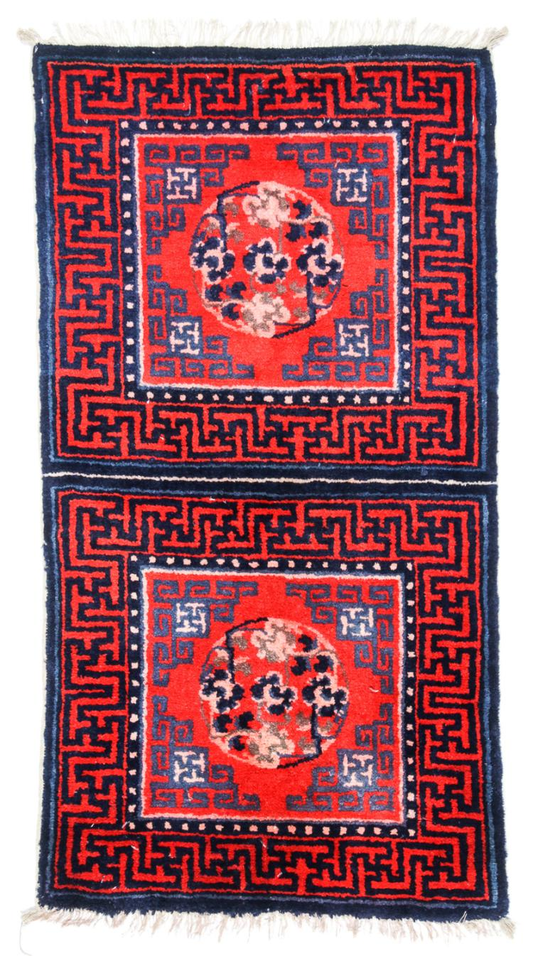 Antique Meditation Rug, China: 2'2'' x 4'1''