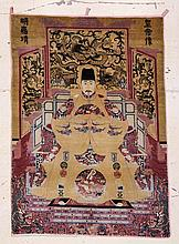 Chinese Royal Court Rug: 4' x 5'6