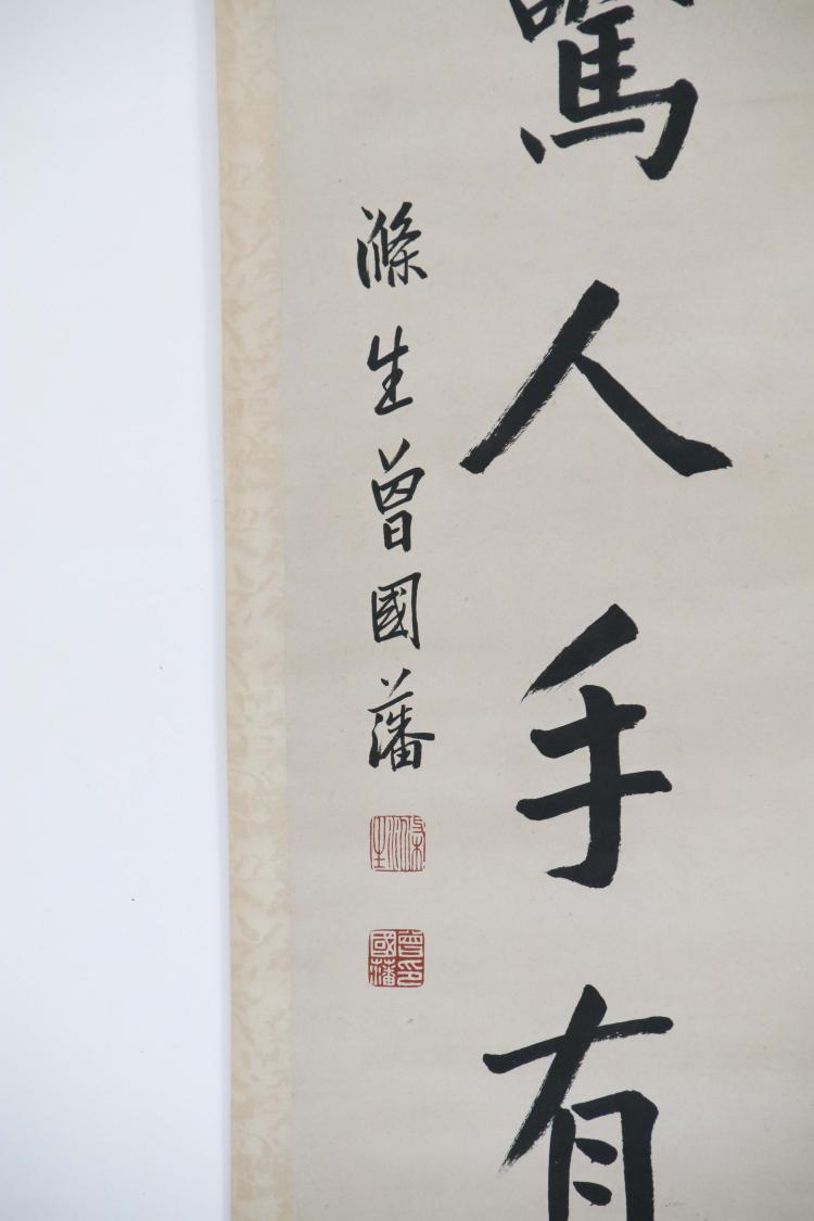 Pair Of Chinese Calligraphy Paintings