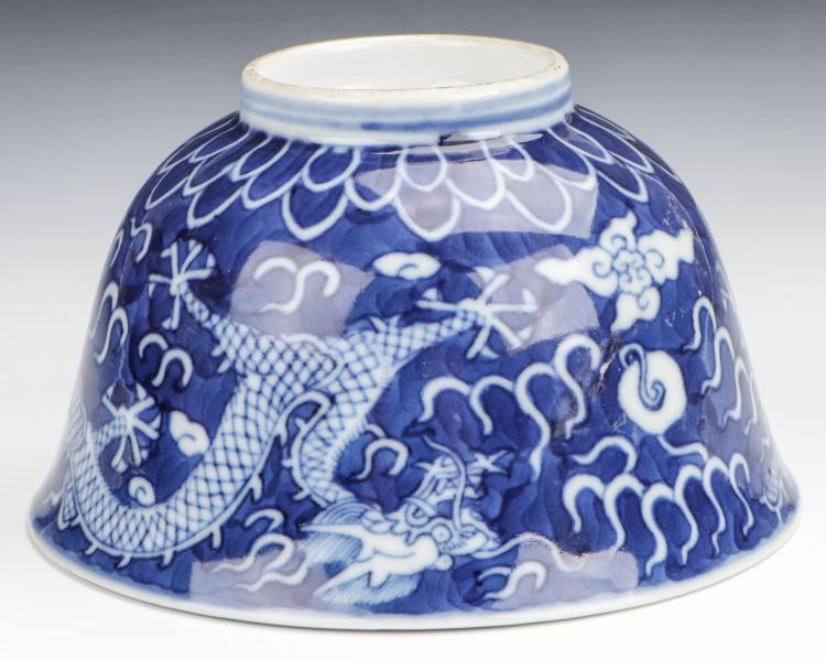 chinese porcelain cup with blue and white dragon design. Black Bedroom Furniture Sets. Home Design Ideas