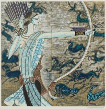 Ting Shao Kuang (Chinese) Archer Serigraph