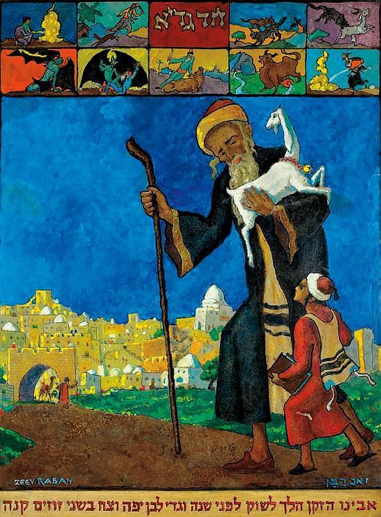 **Zeev Raban 1890-1970 (Israeli) Had Gadya painting on reverse of glass