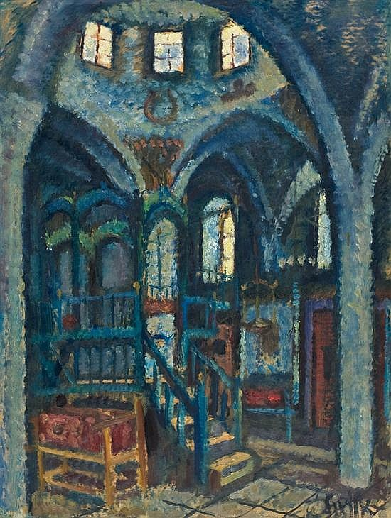 Arieh Allweil 1901-1967 (Israeli) Ha'ari Synagogue, Safed, 1940's oil on paper mounted on masonite