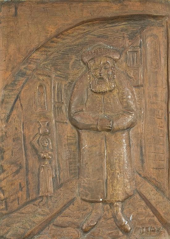 Arieh Merzer 1905-1966 (Polish/Israeli) Rabbi in the Old city embossed copper relief