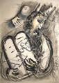**Marc Chagall 1887-1985 (French) Moise et les Tables de la Loi, Paris, 1961 color lithograph on arches paper