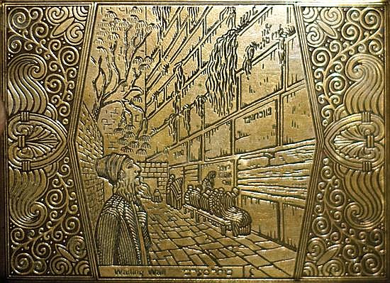 Efraim Lilian (After) Wailing wall etching on cigarette box cover