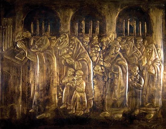 Natan Guttman 1914-1990 (Israeli) Yom Hakipurim handbost copper