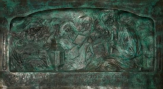 Boris Schatz (After) 1867-1932 (Russian, Israeli) Teshaa B' Av bronze with patina