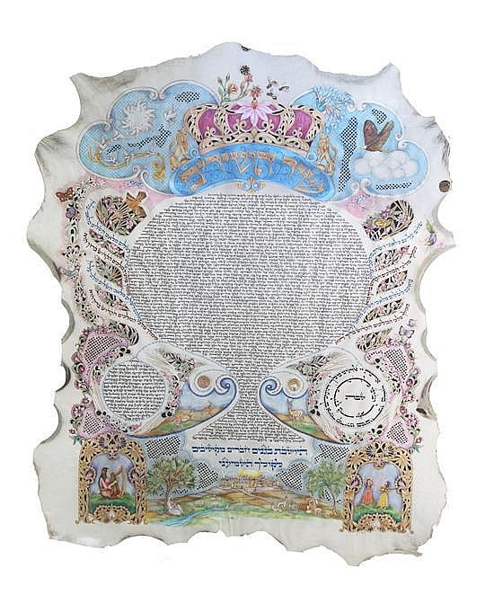 Shuki Freiman (Israeli) Song of songs hand painted and hand written parchment