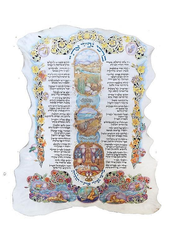 Shuki Freiman (Israeli) Manuscript hand painted and hand written parchment