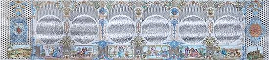 Shuki Freiman (Israeli) Bible verses 55 and Greetings hand painted and hand written parchment
