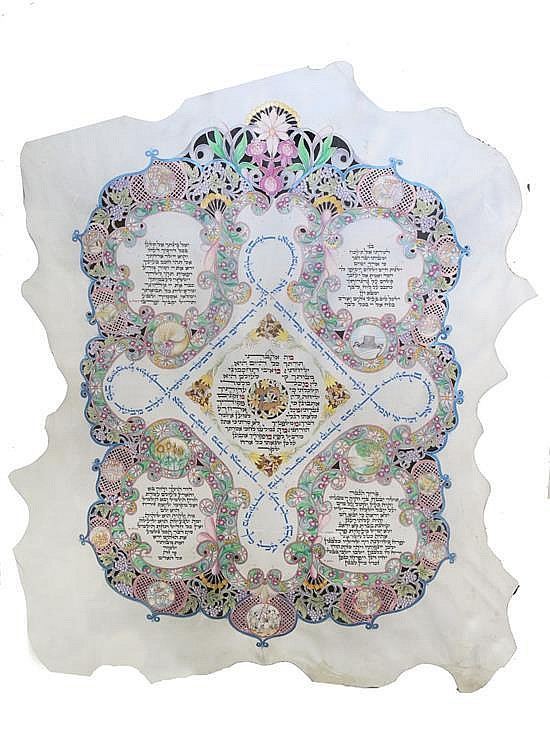 Shuki Freiman (Israeli) Manuscript hand painted and hand written parchment