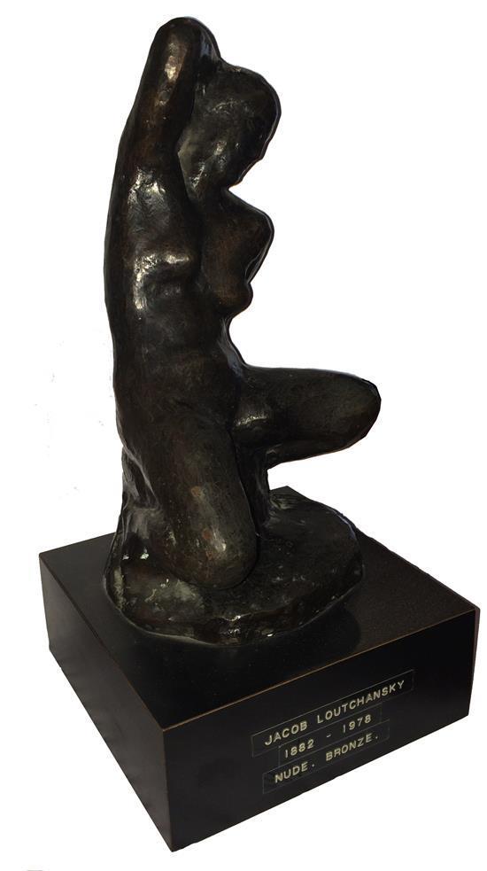 Jacob Loutchansky 1882-1978 (Israeli) Nude bronze