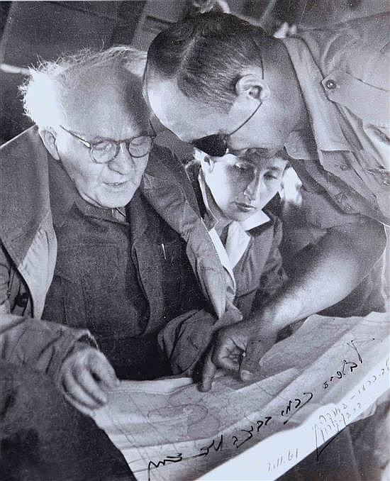 Boris Carmi 1914 - 2002 (Russian, Israeli) David Ben Gurion and Moshe Dayan copy of the original photo by the artist