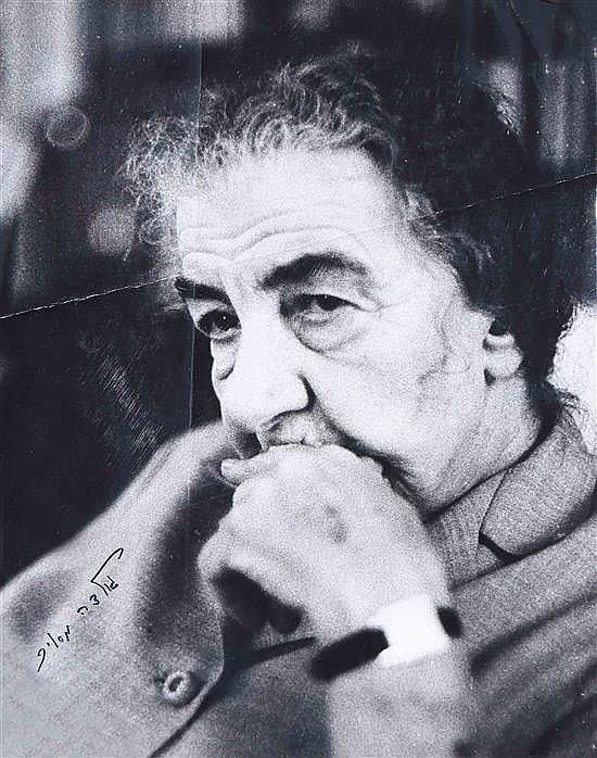 Boris Carmi 1914 - 2002 (Russian, Israeli) Golda Meir photograph