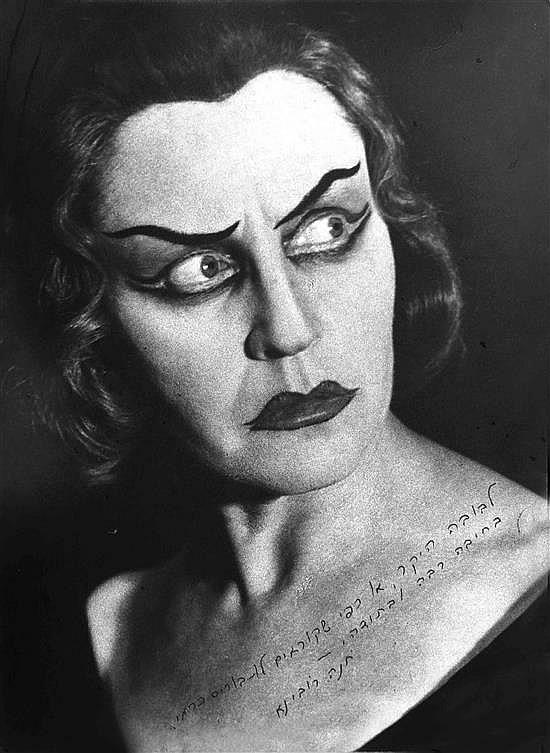 Boris Carmi 1914 - 2002 (Russian, Israeli) Hanna Rovina, 1950's vintage photograph