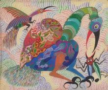 Francisco (Chico) Domingos da Silva 1910-1985 (Brazilian) Colorful birds, 1992 oil on canvas mounted on board
