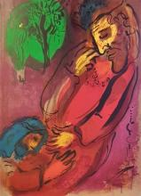 Marc Chagall 1887-1985 (Russian, French) David and Bethsabe, Verve Bible, 1956 One of 6500 unsigned impressions for the book edition...