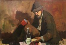 Ed Adler 1917-1984 (Israeli) Man oil on canvas