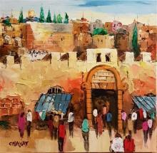 Jacob Chayat b.1939 (Israeli) Jerusalem acrylic on canvas