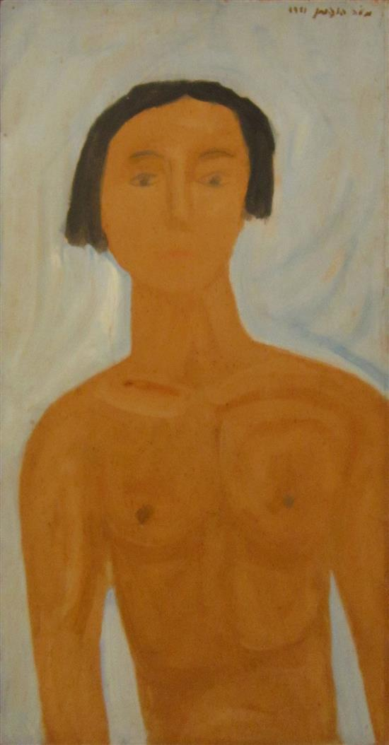Moshe Hoffman 1938-1983 (Israeli) Figure, 1981 oil on board